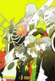 animehead92