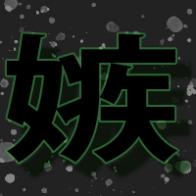 urayamashi